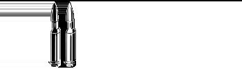 FPS logo white
